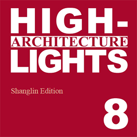 Architecture highlight8